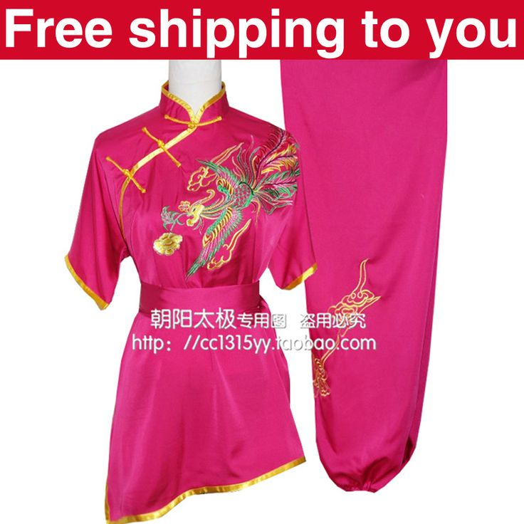Customize Chinese wushu uniform taolu clothing Kungfu clothes Martial arts suit taichi outfit for women children girl boy kids    //    Price: $US $99.80 & FREE Shipping //     #sports #sport #active #fit #football #soccer #basketball #ball #gametime #fun #game #games