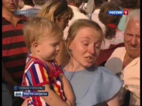 Севастополь Крым  Уникальные кадры 1993 года