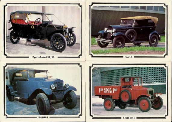Rare old Cars  Vintage Russian Postcards Set of 17 by LucyMarket, $15.00
