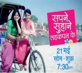 Sapne Suhane Ladakpan Ke Show ANd Star Cast