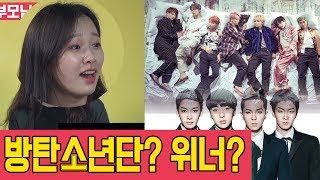 What do Korean parents think about K-Pop's top music videos by BTS, WINNER, Girl's Day and G-Friend?