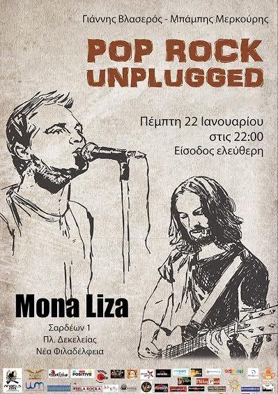 Γιάννης Βλασερός / Μπάμπης Μερκούρης – POP ROCK UNPLUGGED – Πέμπτη22 Ιανουαρίου @ Mona Liza