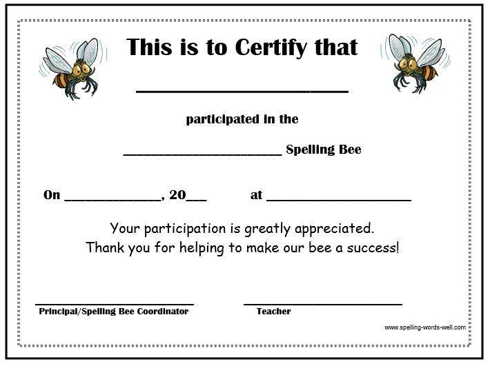 Here's a fun spelling bee certificate that's all the buzz for every student who participates in your spelling bee. Don't miss this free printable page!