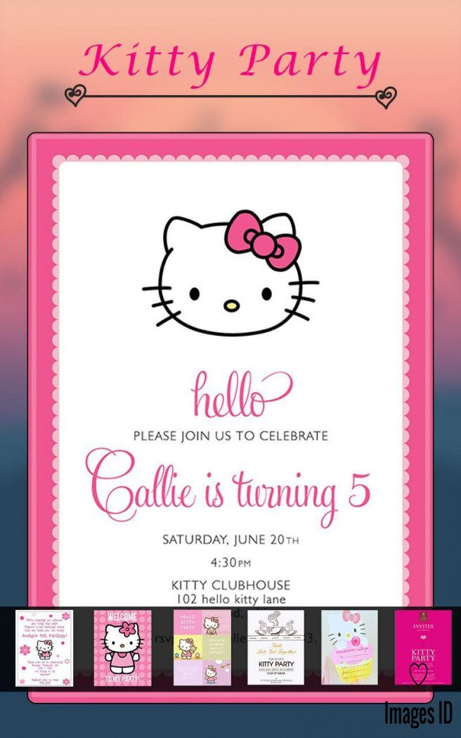 Kitty Party Invitation Card Maker Free Hello Kitty Party Hello Kitty Birthday Invitations Party Invite Template
