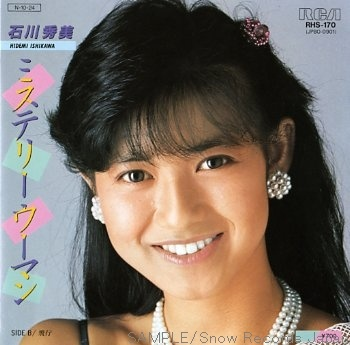Hidemi Ishikawa - Mystery Woman