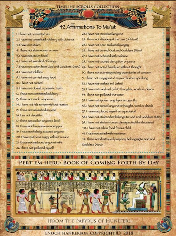 42 Affirmation To Ma At Etsy In 2021 42 Laws Of Maat Maat Affirmations
