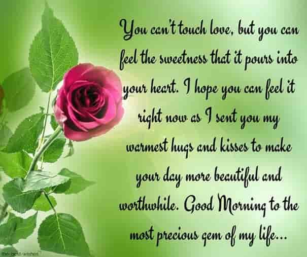 Romantic Good Morning Message For Husband [ Best