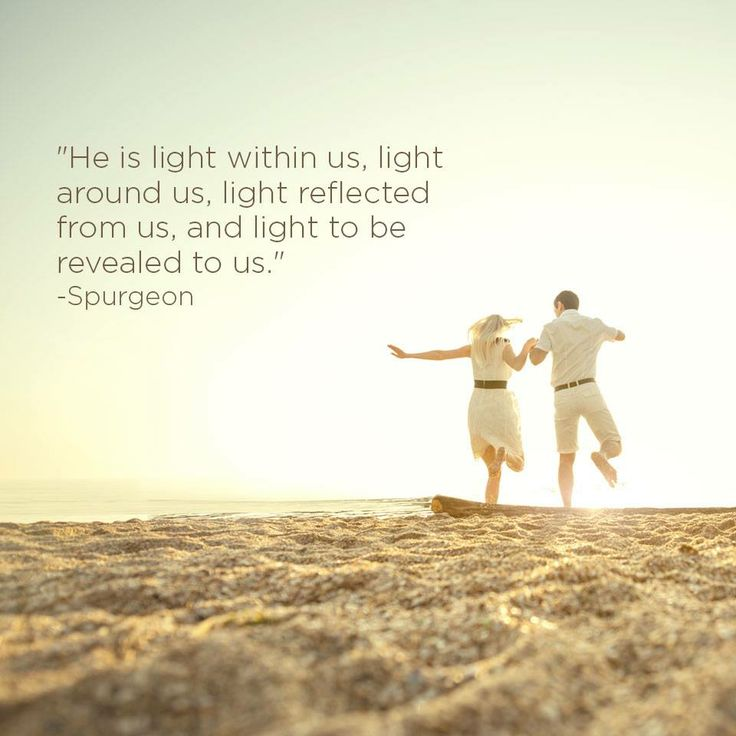 Around us light reflected from us and light to be revealed to us