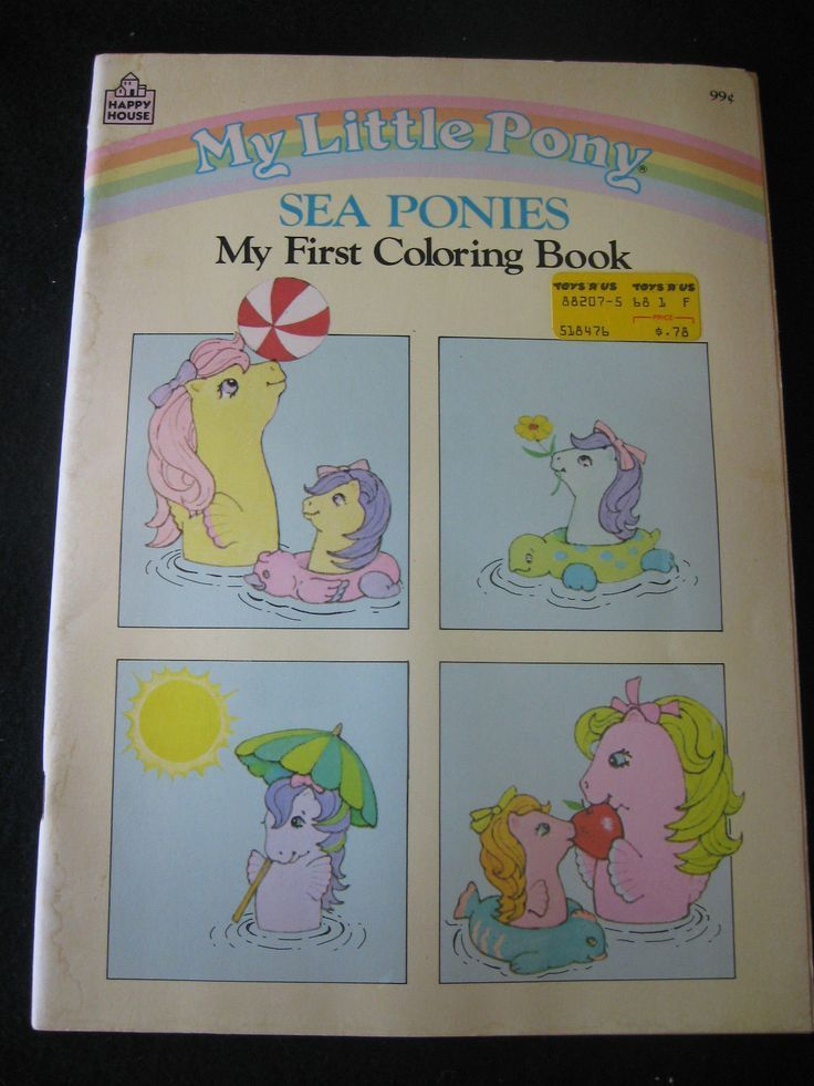 Vintage My Little Pony Sea Ponies My First Coloring Book