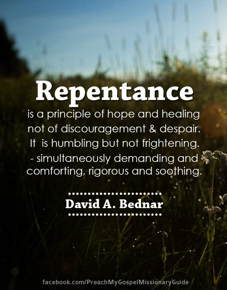 """a description of repentance and forgiveness in the gospel of luke Jesus is clearer about repentance as the necessary condition of forgiveness in luke 17:3-4, """"if your brother sins, rebuke him, and if he repents, forgive him, and if he sins against you seven times in the day, and turns to you seven times, saying, 'i repent,' you must forgive him"""" (nasb."""