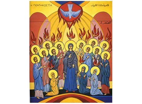 http://www.passosmgonline.com/index.php/2014-01-22-23-08-21/religiao/1593-dia-de-pentecostes-em-passos-sera-celebrado-sabado