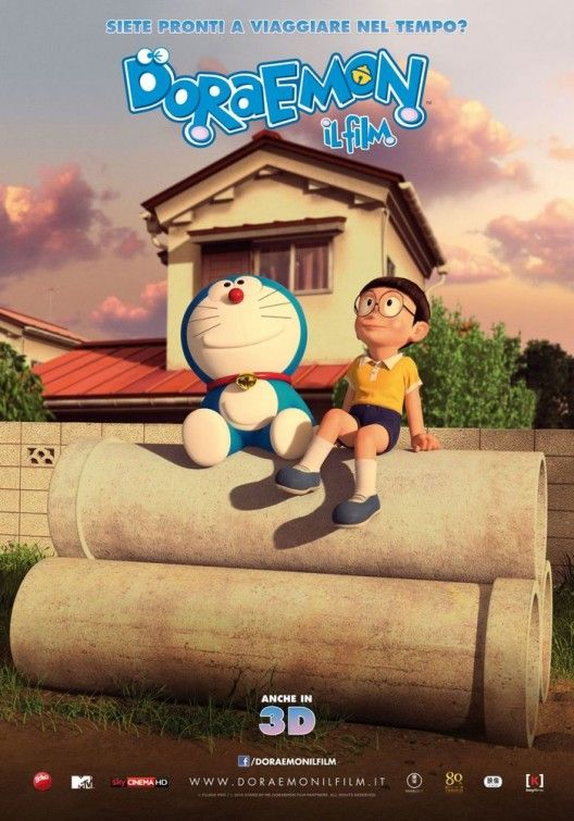 Stand by Me Doraemon (2014) #AMDb