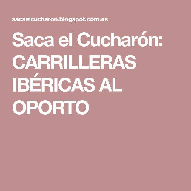 Saca el Cucharón: CARRILLERAS IBÉRICAS AL OPORTO