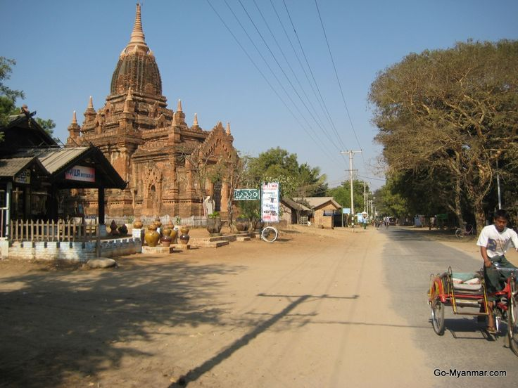 'Restaurant row', Nyaung U, Bagan, Myanmar (Burma). Go here for more information on Nyaung U: www.go-myanmar.com/the-towns-of-bagan