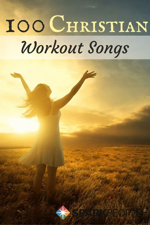 Christian Workout Music: 100 Uplifting Songs. Workout with purpose to these popular Christian songs. | via @SparkPeople