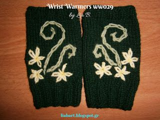 Lia B. Creations: Wrist Warmers ww029