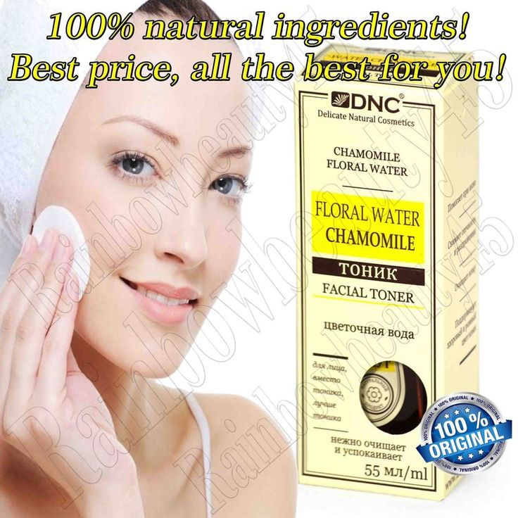 Tonic chamomile acne cleans removes puffiness relaxes soothes skin care face55ml #DNC