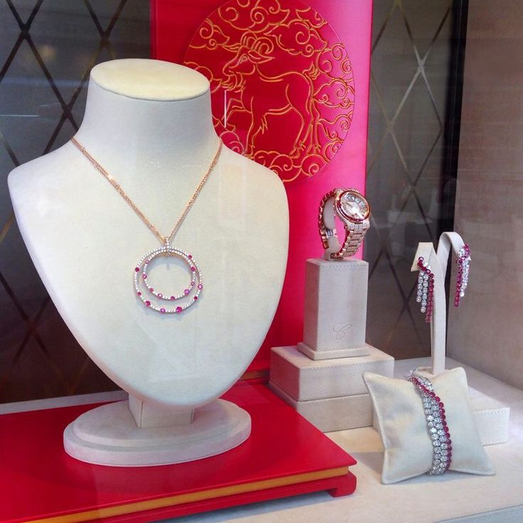 Chopard Window Display