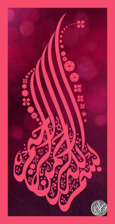 #Amazing Islamic Calligraphy Art