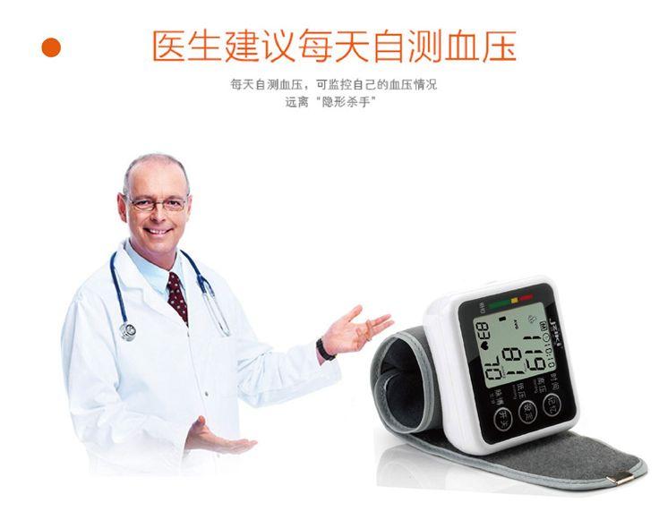 Discurso inteligente tipo de instrumento de medição de pulso medidor de pressão arterial automático alishoppbrasil