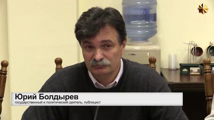 Юрий Болдырев. Метафизические бубенчики для преемника Ельцина (15.03.17)