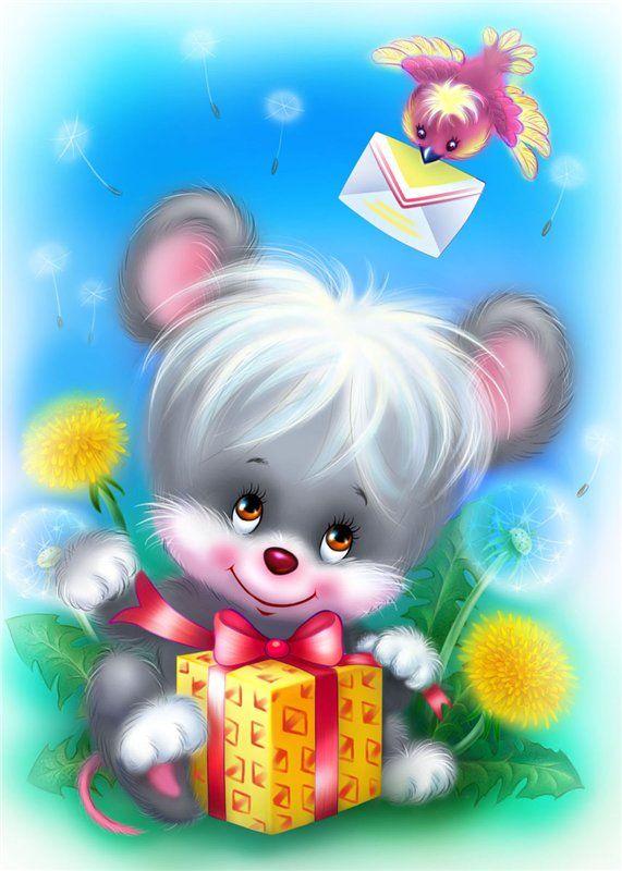 http://joymylife.org.ua/postcards/postcards.php?cardfile=2551.jpg