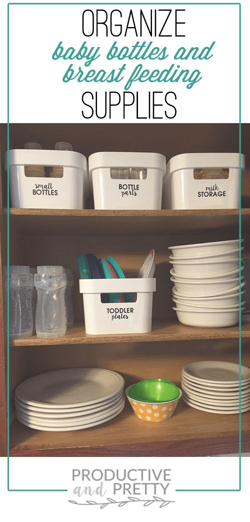 Organize Baby Bottles and Breastfeeding Supplies