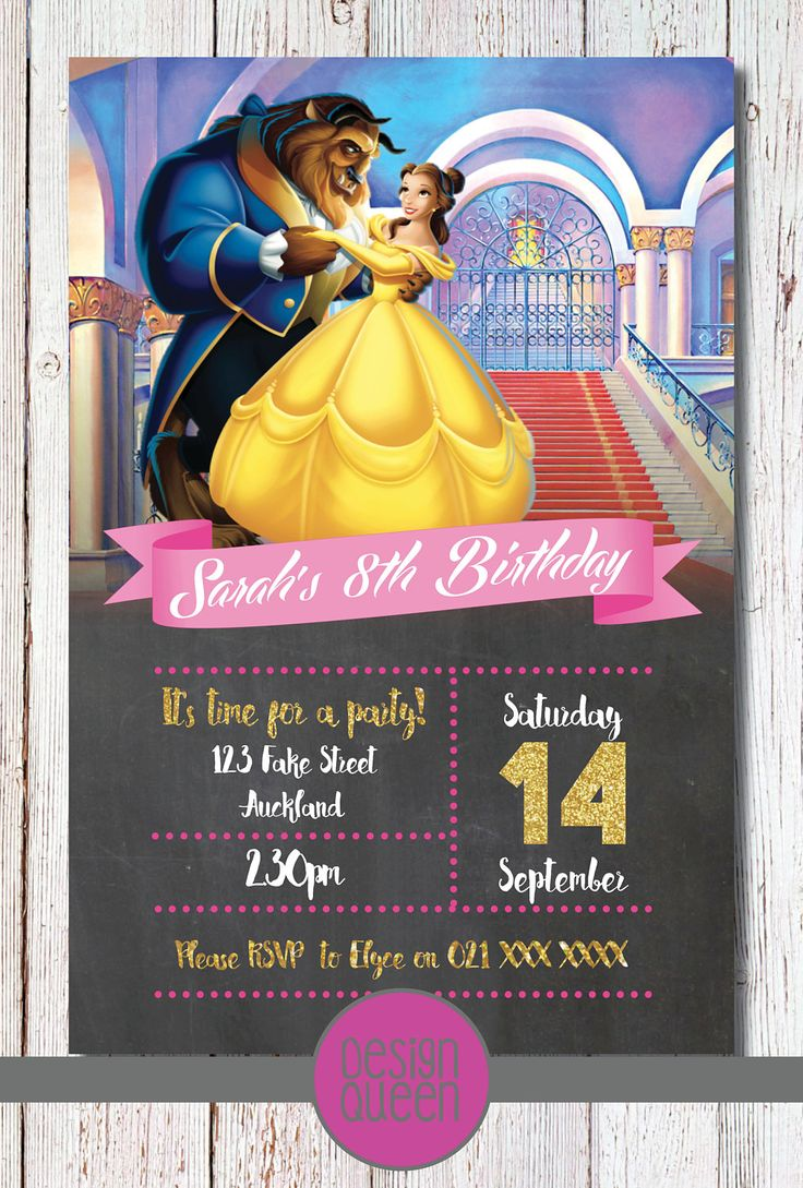 Beauty and the Beast Invitation  - YOU PRINT custom Beauty and the Beast Party invite by QueenOfAdmin on Etsy