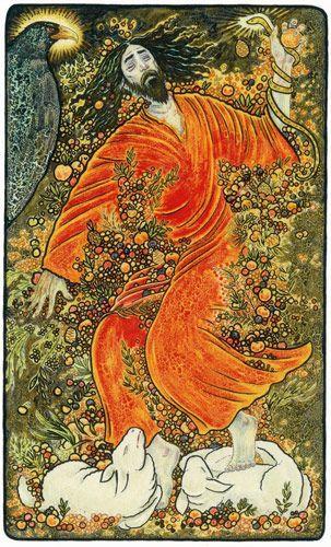 Thus Spoke Zarathustra | Folio Illustrated Book
