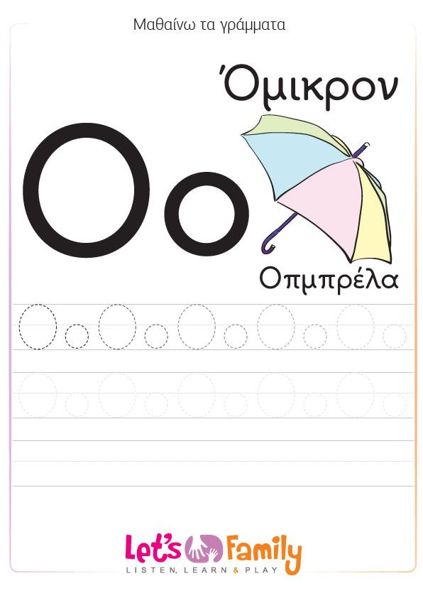original_15_Omikron-01.jpg (596×842)