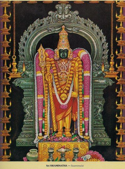 Subrahmanya-Swamimalai-http://www.kamakoti.org/kamakoti/details/our%20heritage%205.html