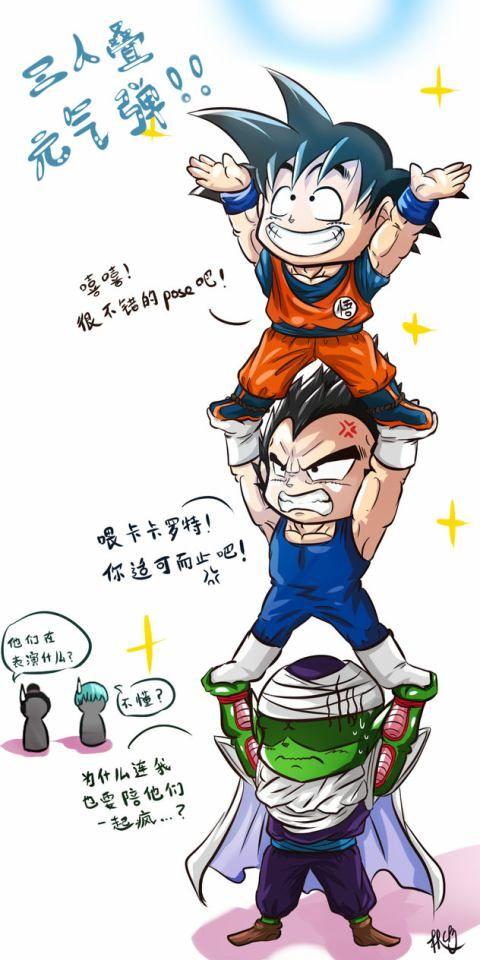Goku, Vegeta, Piccolo Pictures