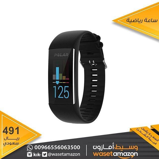 Https Amzn To 2hz8fzf رابط المنتج Polar Sportwatch ساعة رياضية ماركة بولار رياضة رياضي سبورت جيم شباب مار Samsung Gear Fit Wearable Samsung Gear
