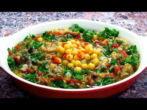 جربوا هذا الفول المدمس الغير معلب وستعشقونه Youtube Cooking Turkish Recipes Savory Appetizer