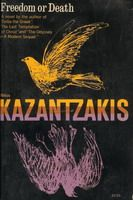Freedom or Death by Nikos Kazantzakis is a novel on the heroic or epic scale about the rebellion of the Greek Christians against the Turks on the island of Crete, where Kazantzakis was from. The story follows the exploits of aGreek: Captain Michalis and his blood brother, Nurey Bey, a Turk, through war, love , friendship, hatred and a backdrop of the island of Crete withall its beauty, drama, joyand sadness. This book was unanimously praised by critics worldwide as the work of a master…