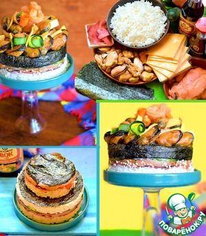 Суши-торт с мидиями