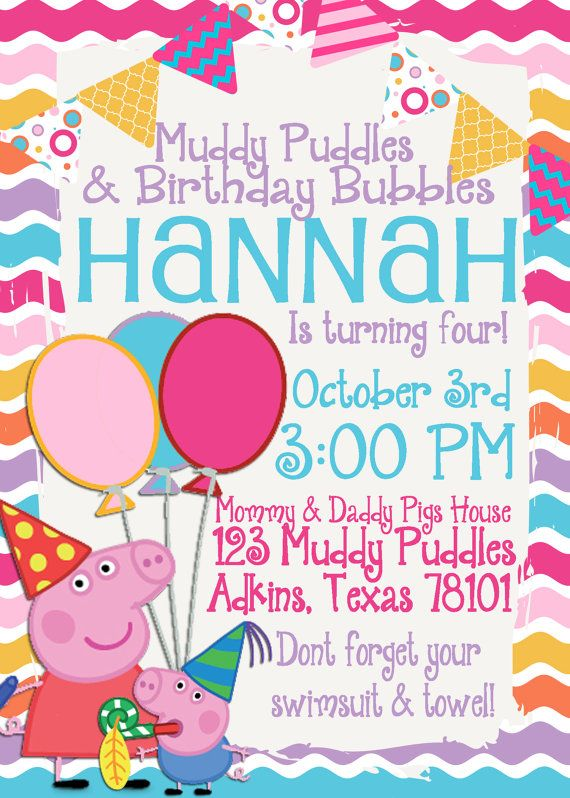 Peppa Pig Birthday Invitation by TandEdesigns on Etsy