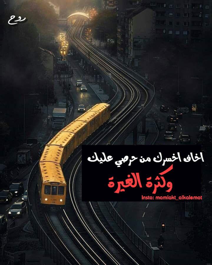 Pin by Sahaba on خاص | Islamic quotes, Islamic inspirational
