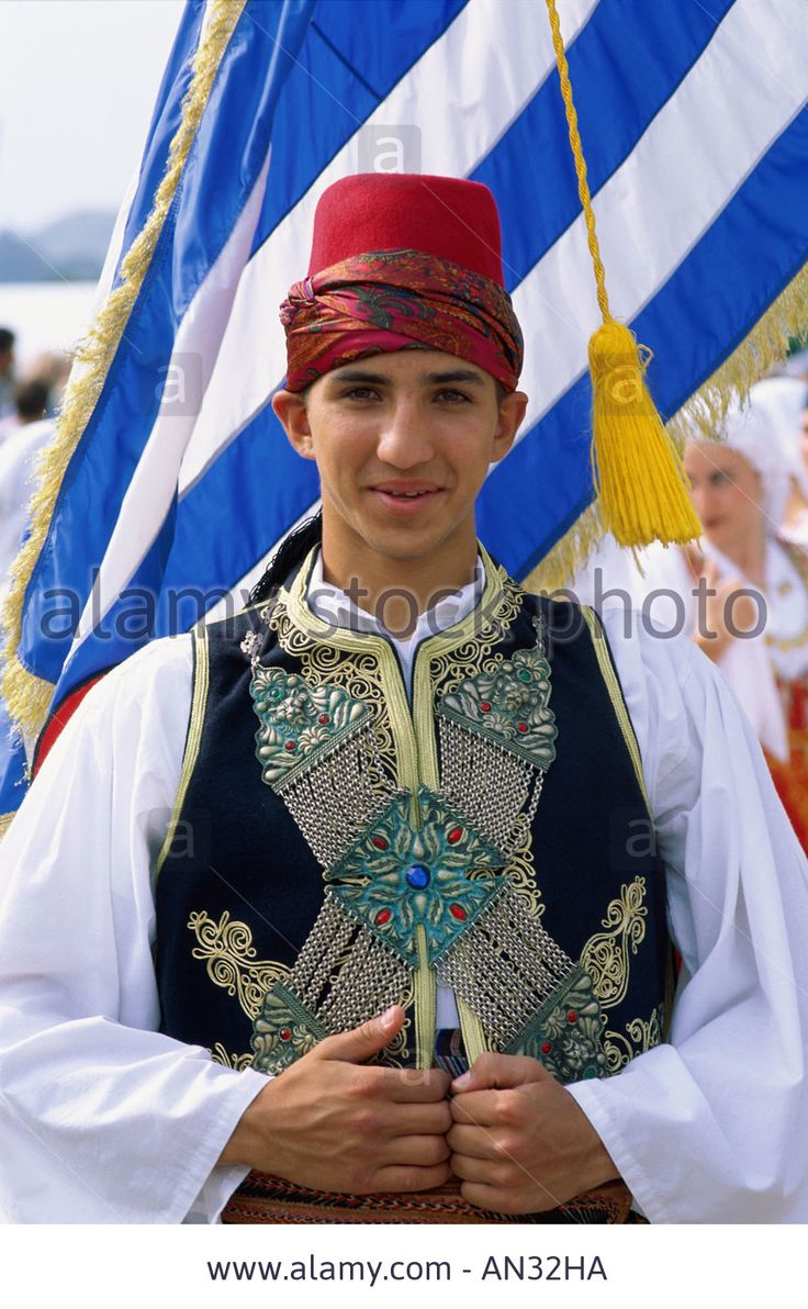 Man Dressed in National Costume, Athens, Greece Stock Photo