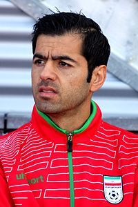 Pejman Montazeri Persian   born September 6 1983 is an Iranian football player He currently plays for Al Ahli in the Qatar Stars League and