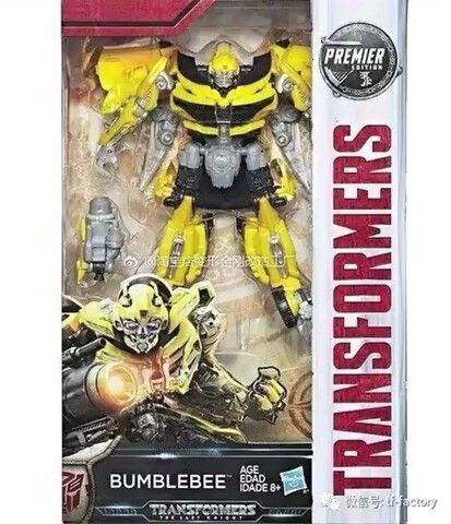 New Bumblebee toy
