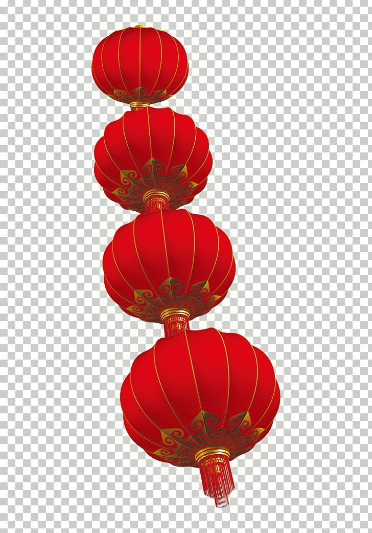 Chinese New Year Lantern Festival New Years Day Png 1u67081u65e5 Chinese Chinese Style Christmas Fest Chinese New Year Lunar New Year 2020 New Year S Day