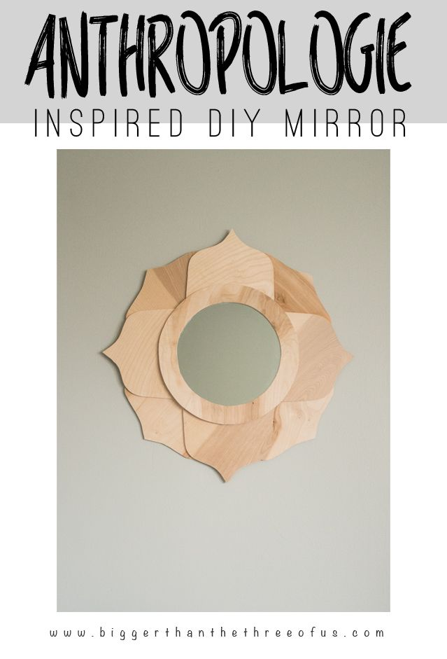 Anthropologie inspired diy mirror diy d co miroir rond for Deco miroir rond