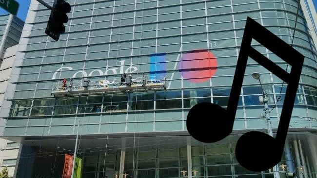 Google podría lanzar un servicio de suscripción musical esta tarde en su I/O