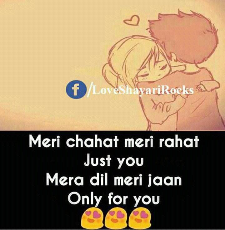 For my jaanu by his jaan