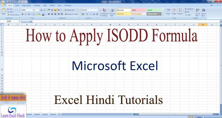 95 best Learn Excel in Hindi images on Pinterest Educational - excel spreadsheet formulas