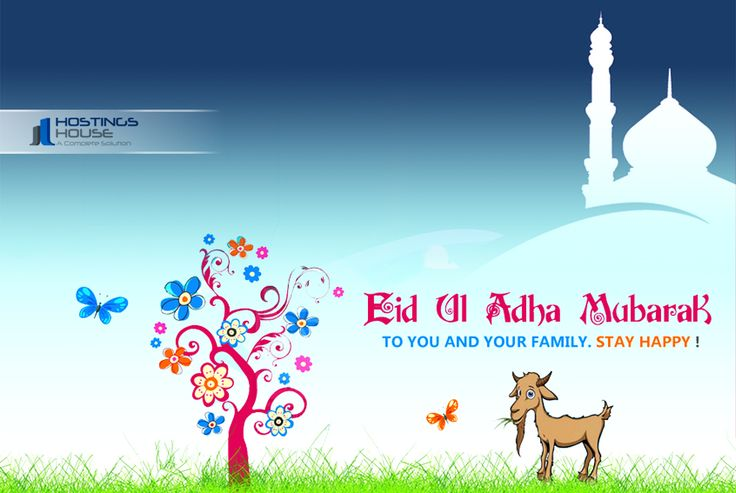#Eid #Wallpaper