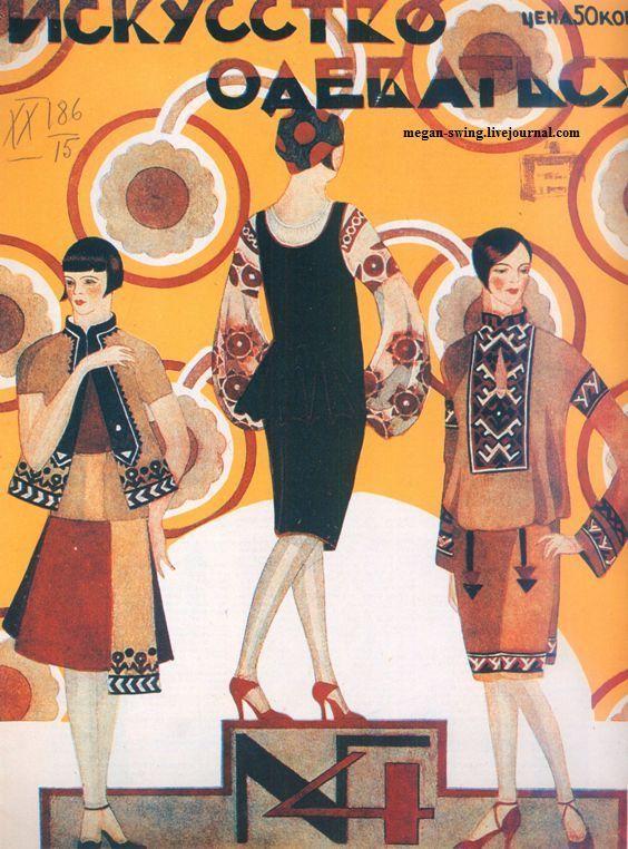 vintage everyday: Soviet Fashion from 1920s
