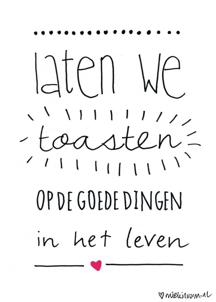 Let's make a toast ☆ #dutch