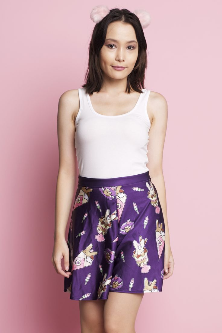 Bun Dessert High Waisted Shorts - $30.00 AUD